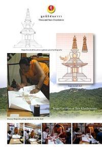 stupa04