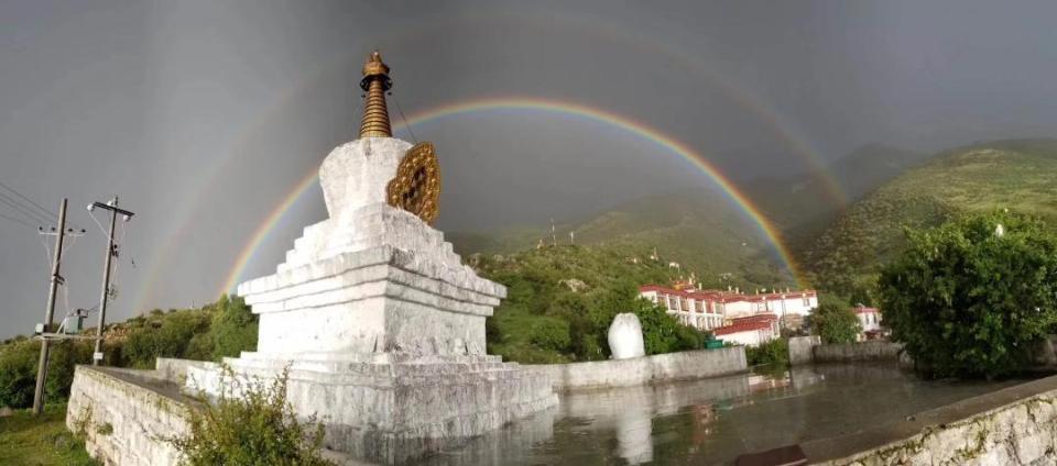 Lhasa rainbow